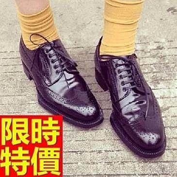 女牛津鞋-雕花學院風隨意綁帶真皮女皮鞋2色65y14[巴黎精品]
