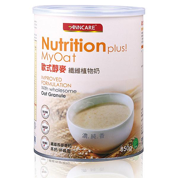 台灣康醫 歐式醇麥纖維植物奶(原味)(850公克/罐)x1