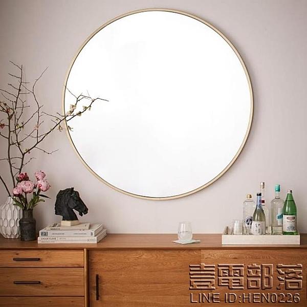 北歐金屬壁掛鏡圓形鏡子簡約化妝鏡浴室鏡圓鏡穿衣鏡創意鏡裝飾鏡 快速出貨
