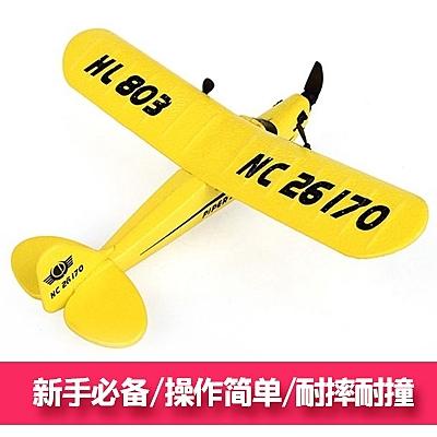遙控飛機耐摔航模滑翔機無人機手拋機