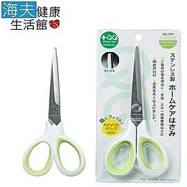 【海夫健康生活館】日本GB綠鐘 QQ 不鏽鋼 多功能安全剪(QQ-903)