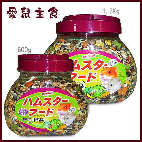 *KING WANG*荷蘭BELGIUM 《 BE-116 愛鼠主食》添加新鮮牧草及多種蔬果搭配1.2kg