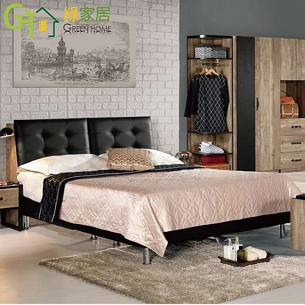 【綠家居】謝爾德 時尚5尺皮革雙人床台組合(床頭箱+皮革床底+不含床墊)