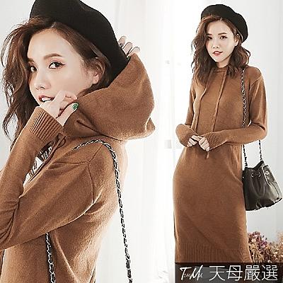 ◆柔軟親膚針織材質n◆抽繩連帽設計