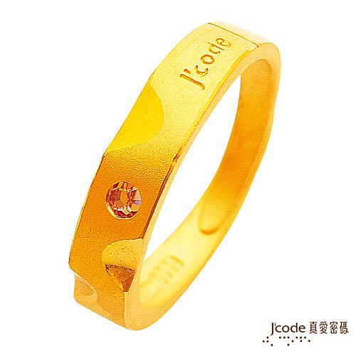 J'code真愛密碼 遼闊 純金戒指 (女)