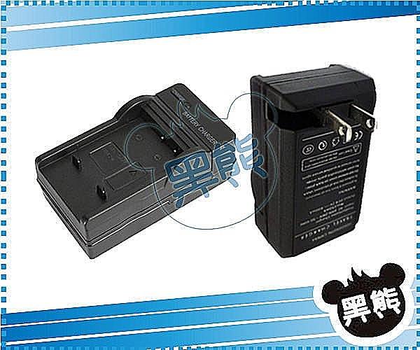 黑熊館 OLYMPUS LI-50B 充電器 50110 u9000 u9010 XZ1 適用CASIO NP-150