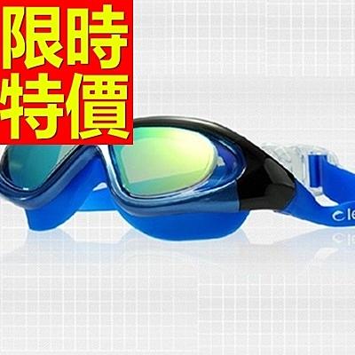 泳鏡-抗UV浮潛游泳防霧比賽蛙鏡6色56ab10【時尚巴黎】