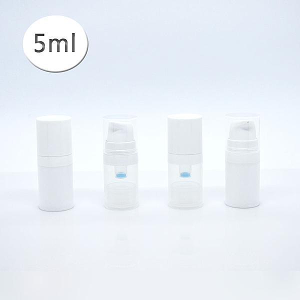 『藝瓶』瓶瓶罐罐 空瓶 空罐 化妝保養品分類瓶 填充容器 按壓瓶 卡扣乳液/壓泵真空分裝瓶-5ml