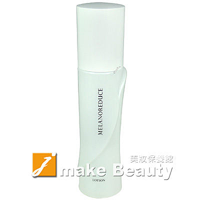 SHISEIDO資生堂 驅黑淨白 亮膚水(120ml)《jmake Beauty 就愛水》