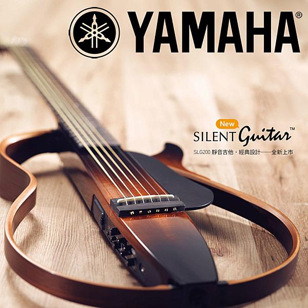 小叮噹的店- 靜音吉他 YAMAHA 木吉他 SLG200S 民謠吉他 / SLG200N 古典吉他 公司貨