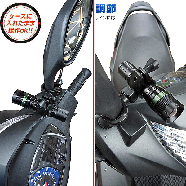 M580 M500 M550擴充支架手把機車行車紀錄器手電筒車夾筒座自行車燈架摩托車行車記錄器夾燈夾