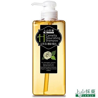 《上山採藥》山茶花護髮洗髮乳600ml 一瓶