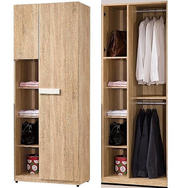 衣櫃 衣櫥 QW-046-8 多莉絲2.5尺收納衣櫃【大眾家居舘】