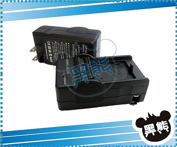 黑熊館 SAMSUNG NX5 NX10 NX11 NX20 NX100 專用 BP-1310 BP1310 充電器