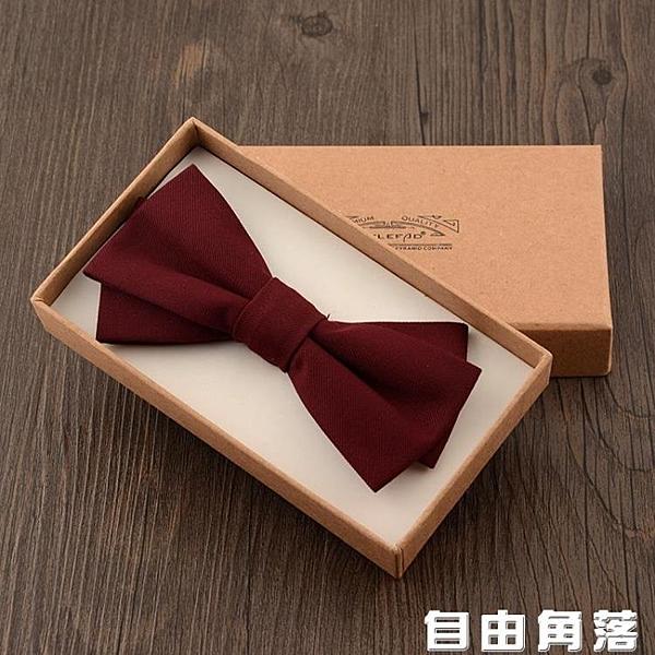 stylefad男士韓版休閒時尚正裝結婚新郎伴郎條紋酒紅黑不對稱領結 自由角落