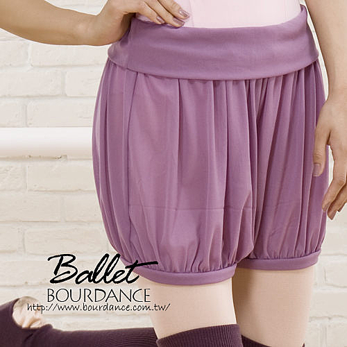 *╮寶琦華Bourdance╭*專業芭蕾舞衣☆成人芭蕾★層次燈籠短褲【BDW13B20】