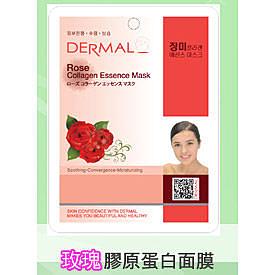 ◇天天美容美髮材料◇ 韓國DERMAL 玫瑰膠原蛋白面膜 1入 [42780]