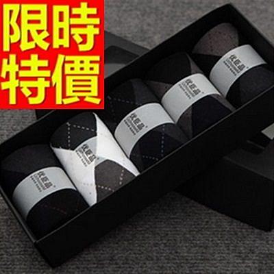 長襪 襪子禮盒 生日父親節禮物-純棉抗菌防臭男士58e24【時尚巴黎】