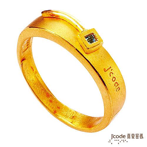 J'code真愛密碼 內涵 純金戒指 (女)