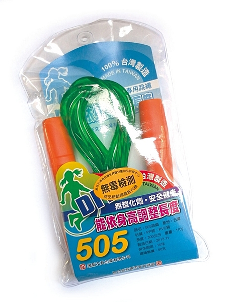 【雷鳥】 LT-165  505跳繩  /條