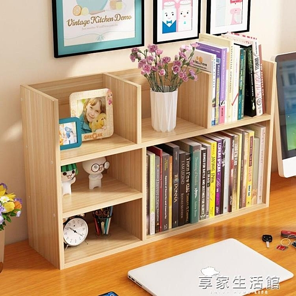 學生桌上書架簡易兒童桌面小書架置物架辦公室書桌收納宿舍小書櫃·享家