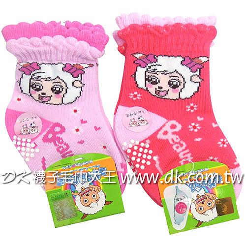 喜羊羊 美羊羊 止滑童襪 嬰兒襪 過年送禮喜氣洋洋 ~DK襪子毛巾大王