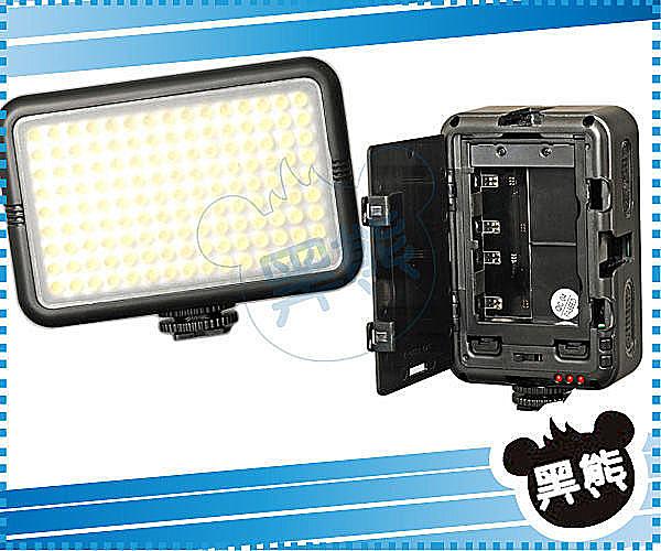 黑熊館 YONGNUO 永諾 攝像燈 SYD-1509 SYD1509 LED攝影燈 新聞燈 135顆LED燈 DV補光燈 可串聯