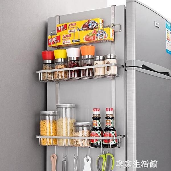 304不銹鋼冰箱置物架側掛架側邊收納架側面廚房架子 壁掛式-金牛賀歲