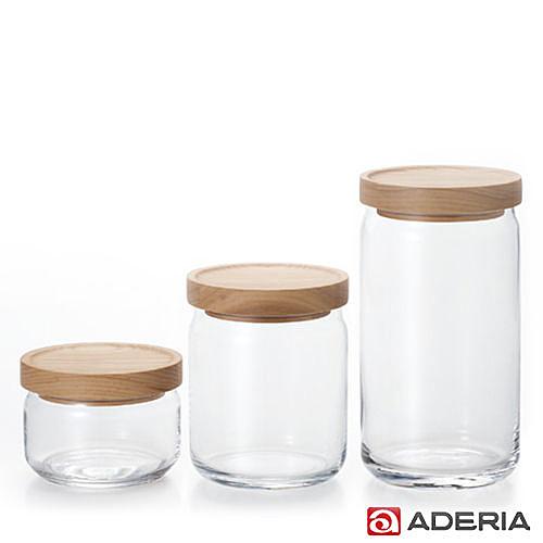 【ADERIA】日本進口木蓋堆疊收納罐三件組