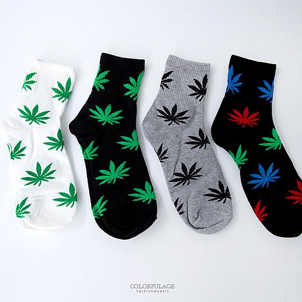 襪子 繽紛多色滿版麻葉男襪 柒彩年代【NRSM11】