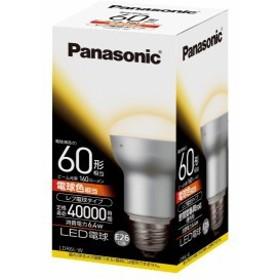 パナソニック LED電球 EVERLEDS レフ電球60W相当 密閉形器具対応 E26口金 電球色相当(6.4W) 一般電球