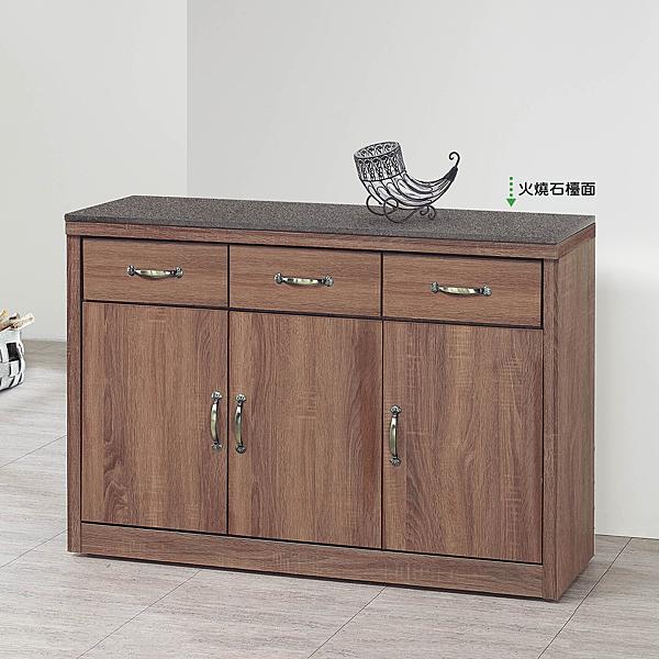 【森可家居】古典工業風柚木紋4尺石面餐櫃下座 8SB304-2 中島  廚房碗盤收納 MIT台灣製造