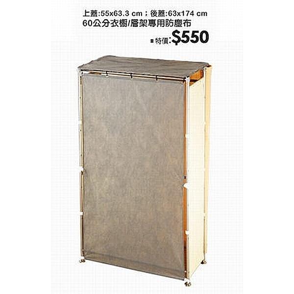 【 中華批發網DIY家具 】(加購)D-5501-八層收納寶盒置物架衣櫥櫃(需和AH一起購買)