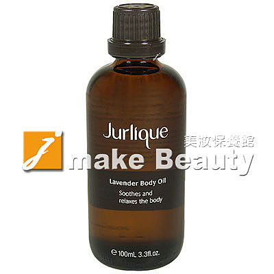 Jurlique茱莉蔻 薰衣草按摩油(100ml)《jmake Beauty 就愛水》
