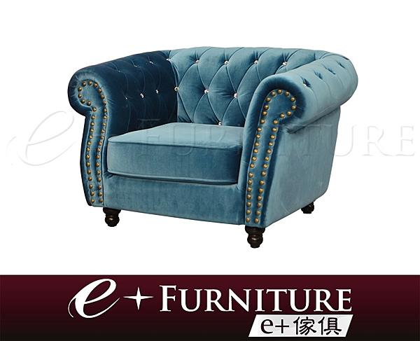 『 e+傢俱 』 BS42 安東尼 Anthony 美鳳有約 鉚釘水鑽拉釦沙發 可訂製1+2+3組合 皮 | 布 可訂製