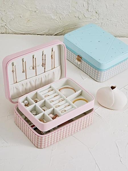 首飾盒收納盒 大容量公主歐式韓國小珠寶飾品耳釘手錶戒指收納盒