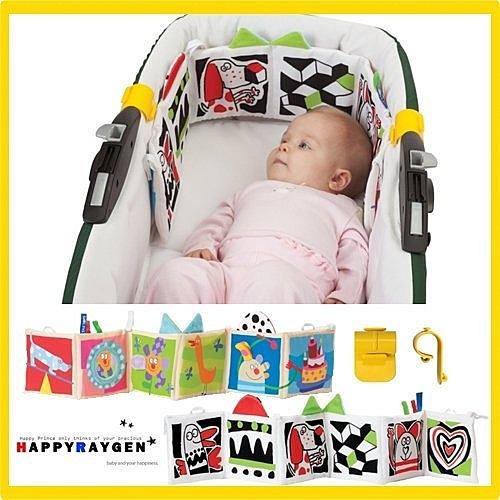 嬰兒雙面黑白 彩色床圍 書床圍 掛飾色彩認知