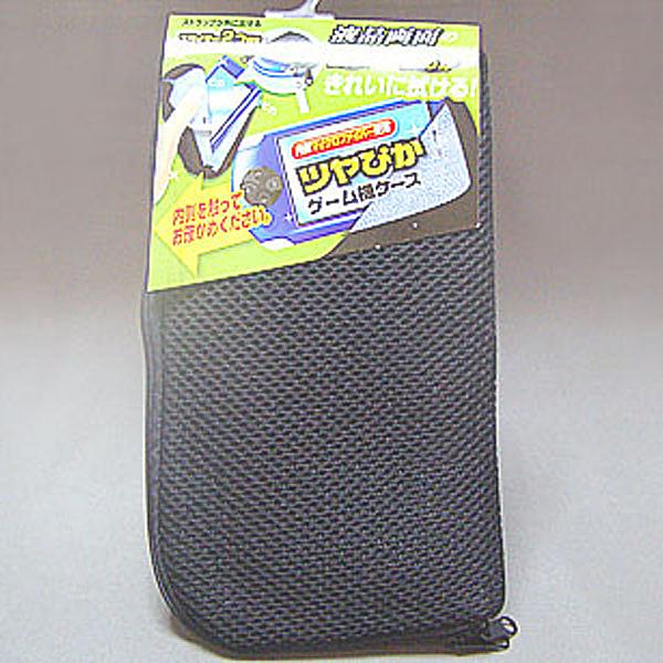 BO雜貨【SV8267】防震袋內側纖細布 收納遊戲機 收納手機 眼鏡 擦拭液晶 指紋 污垢 旅行收納
