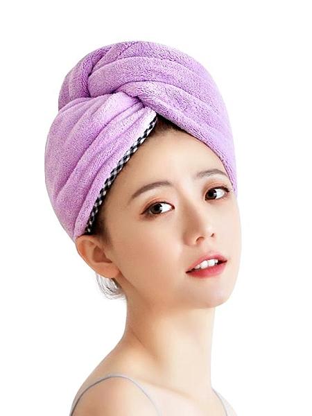 幹發帽女可愛吸水速幹擦頭髮毛巾長發包頭巾浴帽幹發巾 青木鋪子