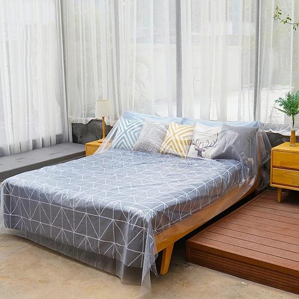 遮塵布家用防塵蓋布家具防塵布環保透明膜沙發蓋布防水防油漆裝修   圖拉斯3C百貨