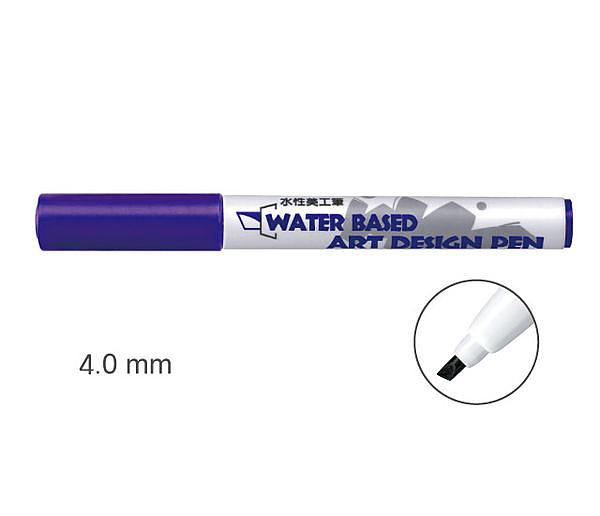 [雄獅] NO.900水性美工筆-紫