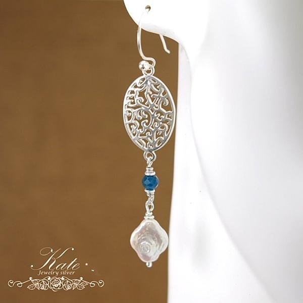 銀飾純銀耳環 天然珍珠 天然磷灰石 古典雕花 手工客製 925純銀寶石耳環 KATE 銀飾