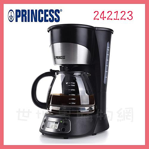 可刷卡◆PRINCESS荷蘭公主 預約式美式咖啡機 242123◆台北、新竹實體門市
