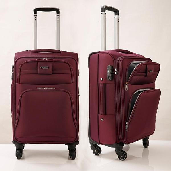 箱子行李箱男萬向輪拉桿箱密碼箱28寸旅行箱24寸牛津布箱女 學生  HM