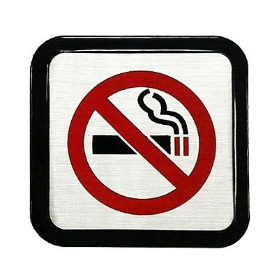 RE-609 請勿吸煙/請勿吸菸 6x6cm 壓克力標示牌/指標/標語 附背膠可貼