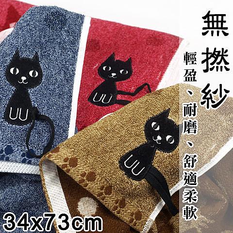 KING DUCK 宅貓無撚紗毛巾 透氣舒適 品質保證