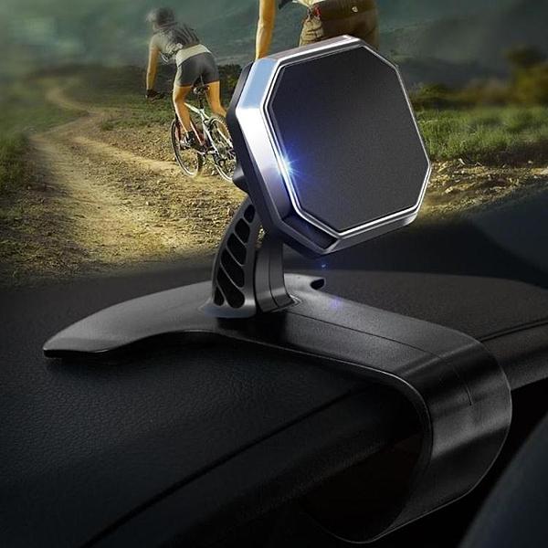 車載手機架空調出風口磁性車用導航磁吸磁鐵支架通用