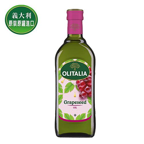 【Olitalia奧利塔】葡萄籽油(1000mlx9瓶)