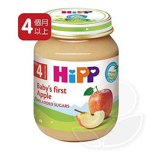 HiPP 喜寶 生機蘋果泥125g【佳兒園婦幼館】