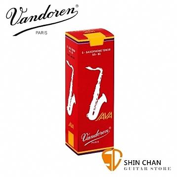 Vandoren 竹片 JAVA 紅盒 次中音薩克斯風 3號 3 竹片(5片/盒) Tenor Sax【型號:SR273R】